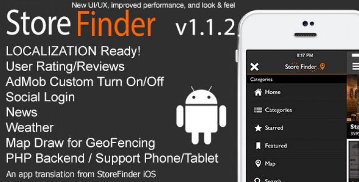 Store Finder Full Android Application